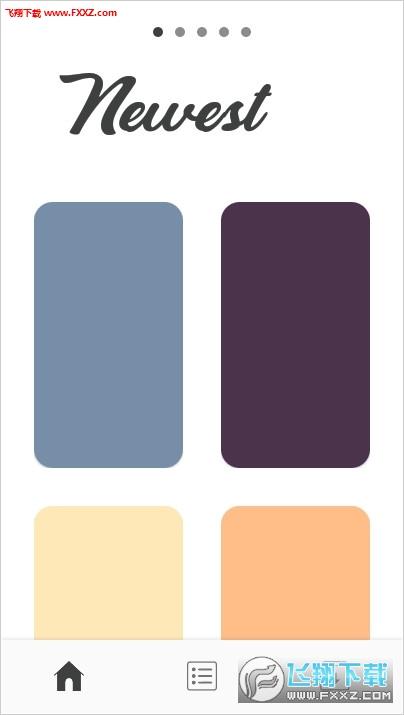 手机壁纸先锋appv1.6 安卓版截图1