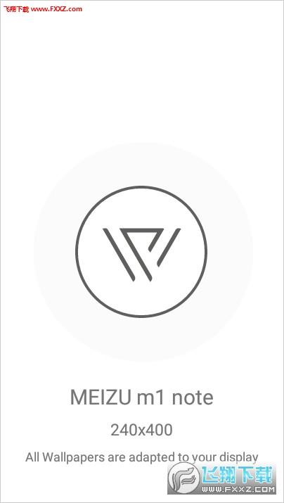 手机壁纸先锋appv1.6 安卓版截图2