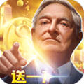要做大富翁永久月卡免费版1.0福利版