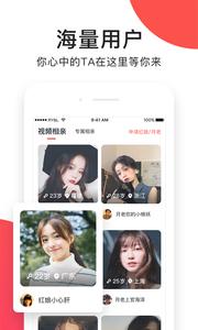 视你app官方版v1.1.0安卓版截图3