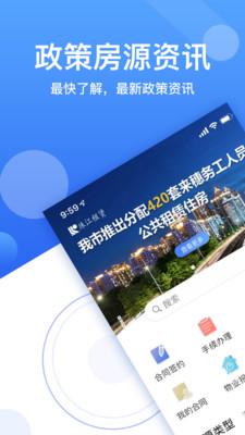 珠江租赁app官方版