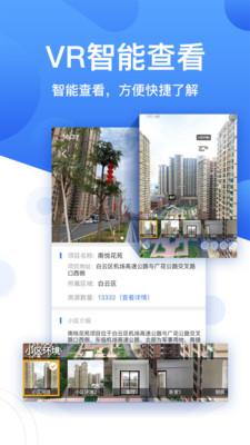 珠江租赁app官方版v2.4.2截图2
