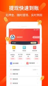 易丰会转发文章赚钱appv1.1.1 安卓版截图0