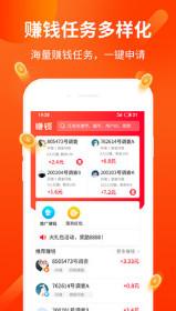易丰会转发文章赚钱appv1.1.1 安卓版截图2