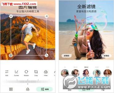 P图玩app手机版v2.0.0 官方版截图1
