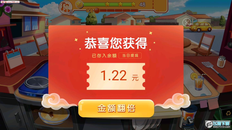 大厨快上菜赚钱游戏v1.00.001 官方版截图2
