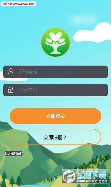 农耕田园种植赚钱app1.0.0福利版截图1