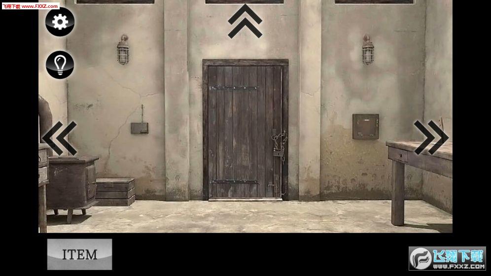 迷雾3D安卓版v1.0.2官方版截图1