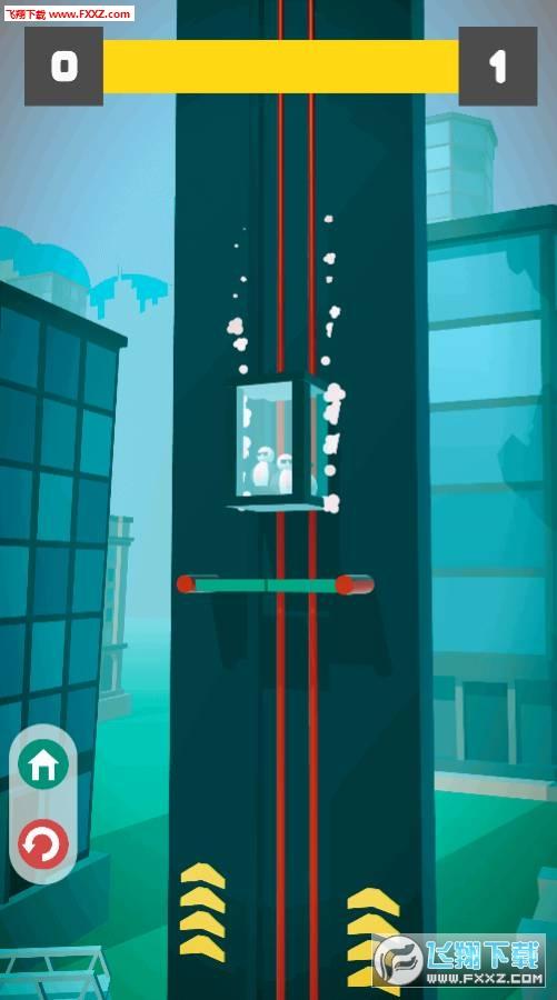 速降电梯游戏v0.1安卓版截图0