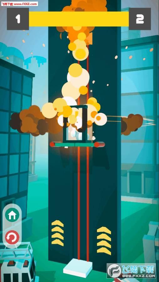 速降电梯游戏v0.1安卓版截图1