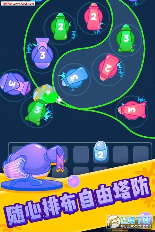 全民消泡泡无限塔防破解版4.0免费版截图1