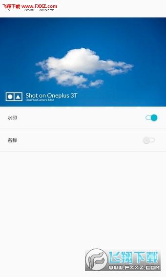一加8pro相机滤镜官方升级app1.2免费版截图2