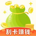 哈密瓜刮卡赚钱软件10.1.1安卓版