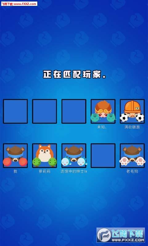 来战英雄io休闲版1.0首发版截图1
