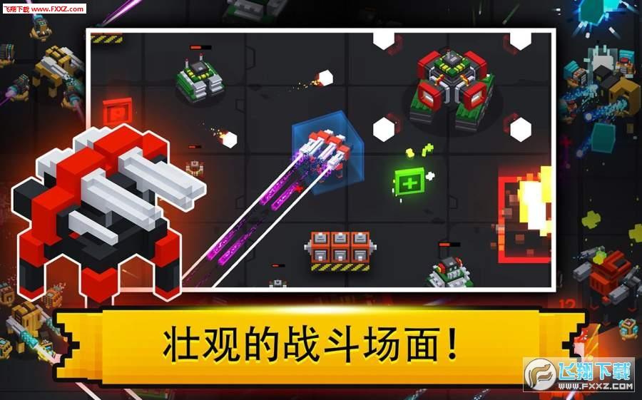Mecha Tank Arena手游1.0免费版截图1