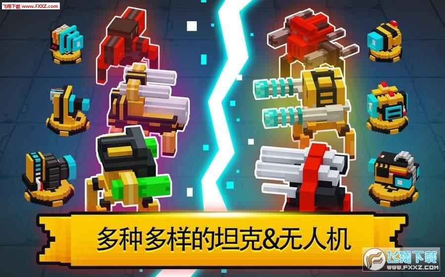Mecha Tank Arena手游1.0免费版截图2