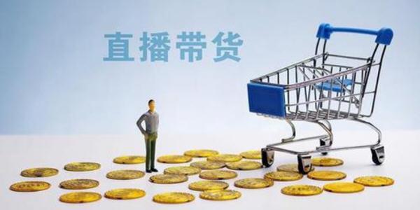 直播购物平台_视频直播购物_手机直播购物app