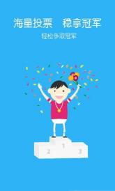 微加粉app安卓版1.0 最新版截图0