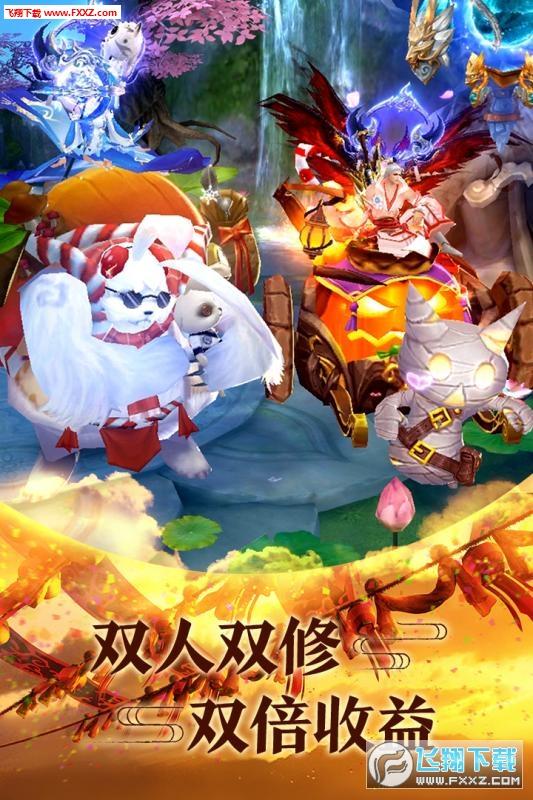 青云传李佳航全新代言版4.9.0明星专服截图1