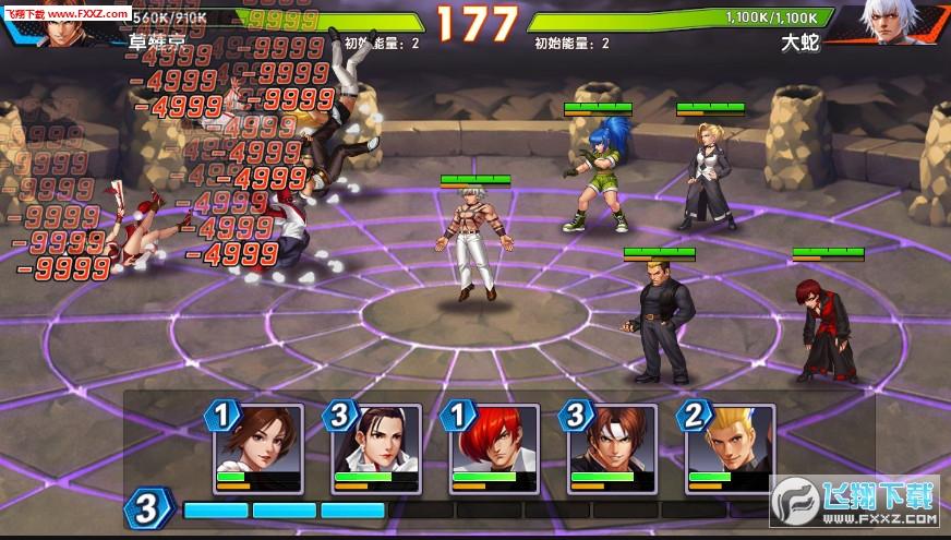 热血拳皇免费版12.0福利版截图1