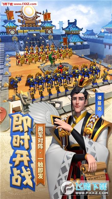 荣耀大陆帝国之战手游版1.4.002官网版截图1