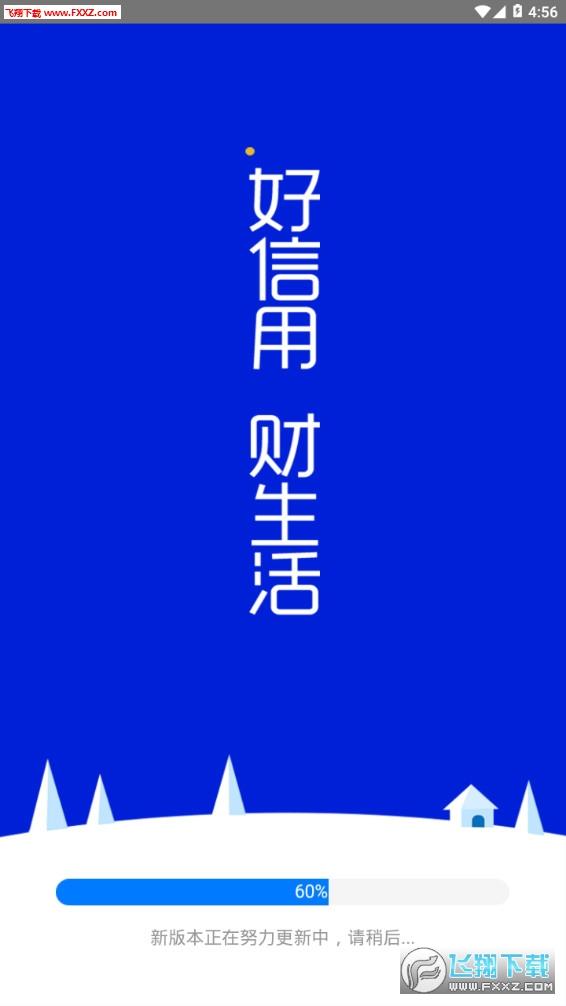 财小神福利赚钱appv6.4.4 官方版截图1