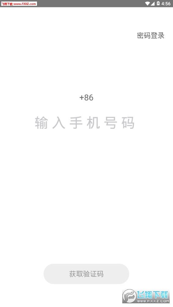 财小神福利赚钱appv6.4.4 官方版截图2