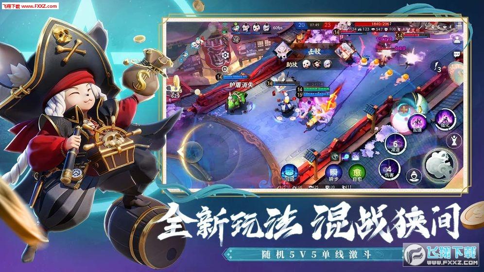 决战平安京魅影浮光网易版1.52.0正式版截图1