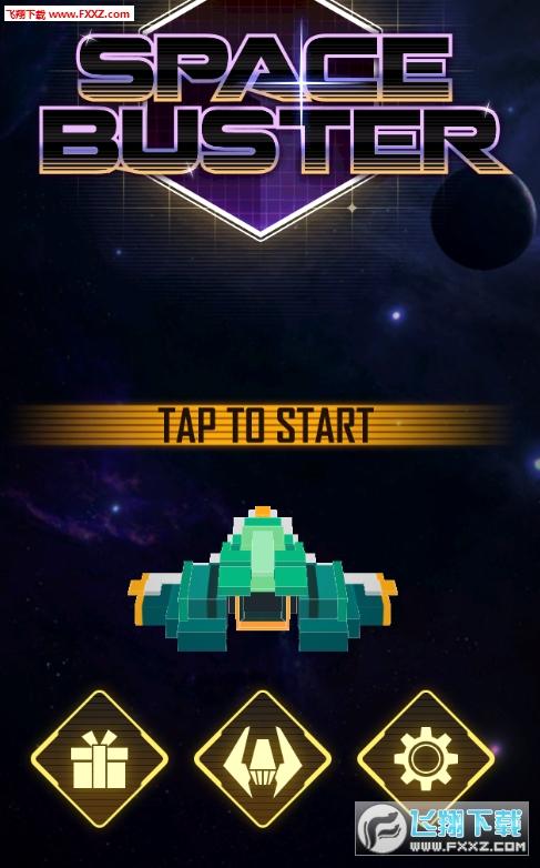 太空克星最新手游1.0免费版截图2