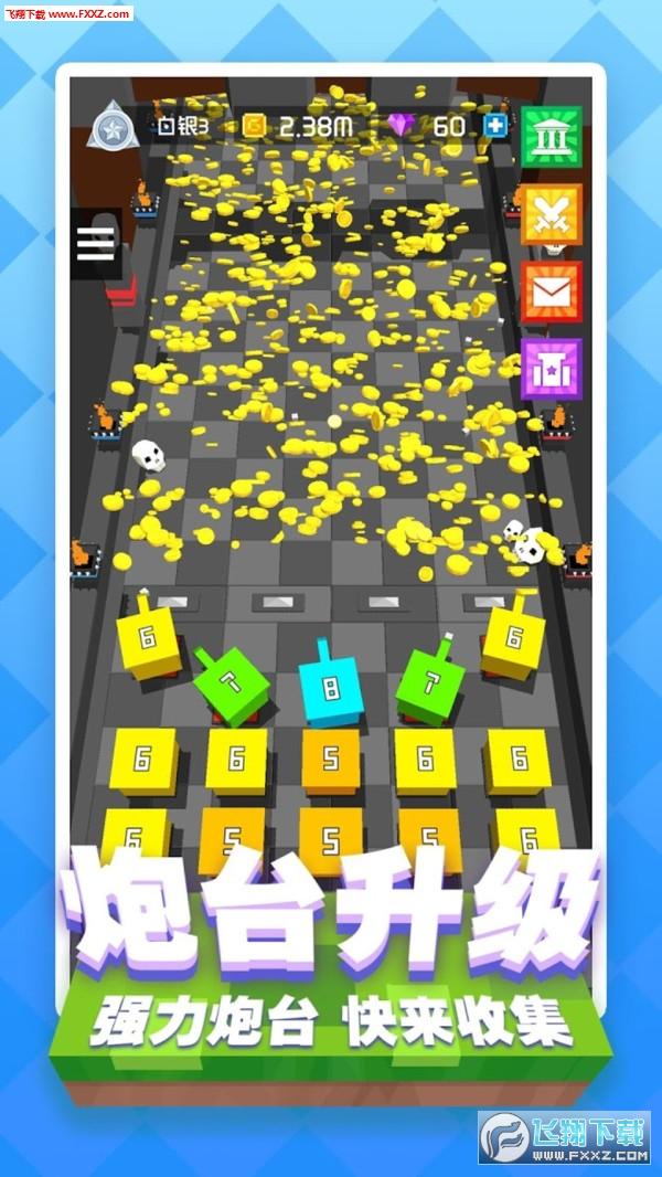 放置合成方块小游戏1.0.7中文版截图1