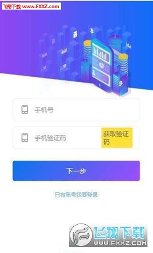惠联盟推广赚钱appv1.0 官方版截图1