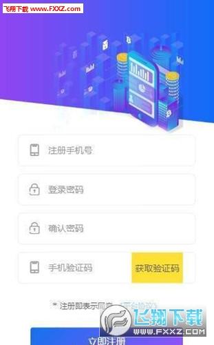 惠联盟推广赚钱appv1.0 官方版截图2