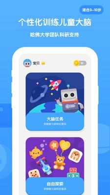 未来之光app会员破解版2.4.0 官方版截图1