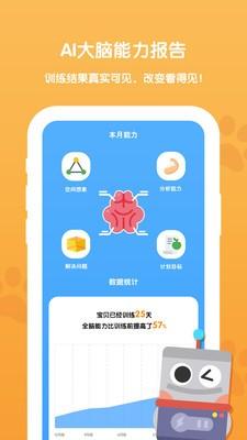 未来之光app会员破解版2.4.0 官方版截图3