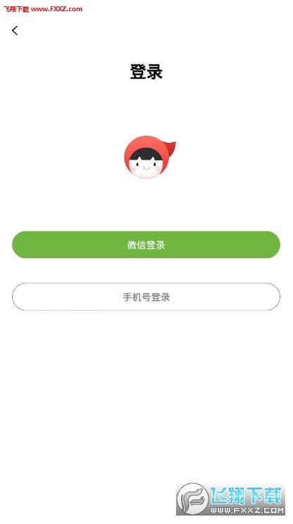 小红帽转发文章赚钱平台1.0.8官网版截图0