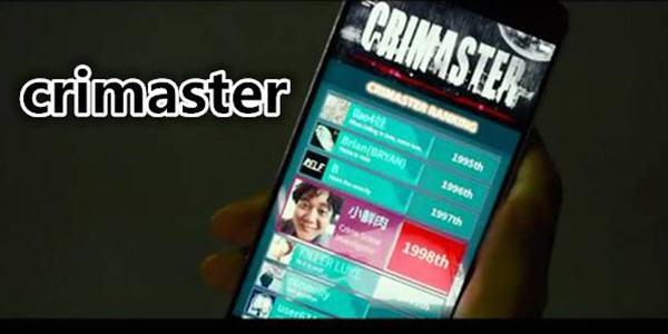 crimaster犯罪大师官方_crimasterapp中文版