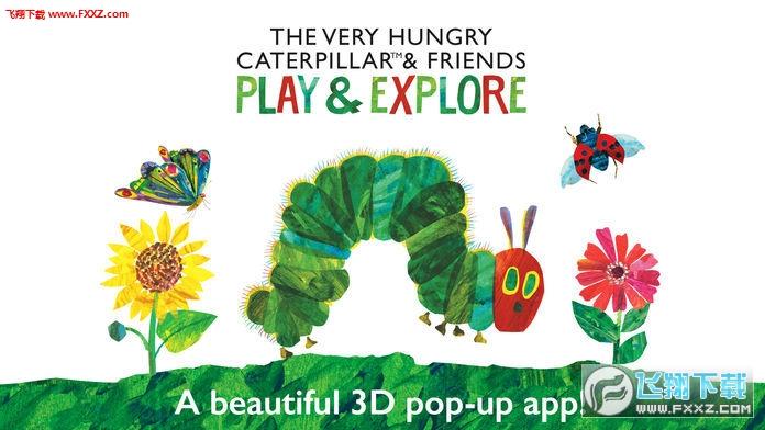 The Very Hungry Caterpillar手游v1.0手机版截图2
