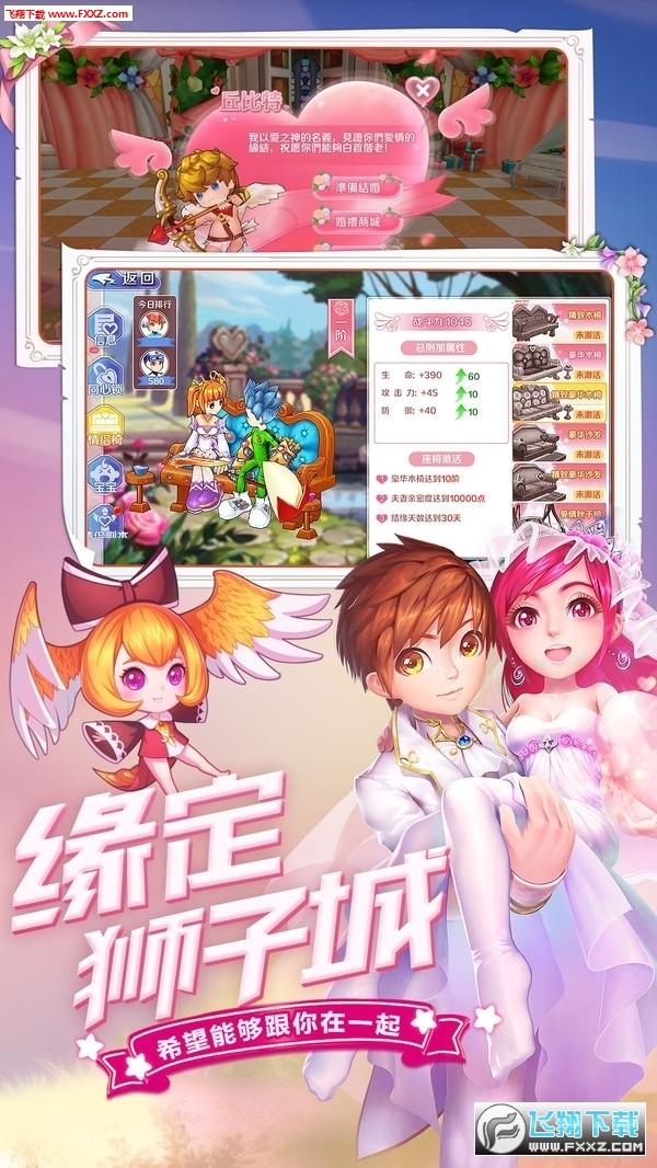 最Q幻想�b�滟��X版1.4爽玩版截�D1