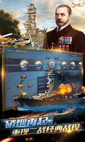 荣耀舰队vip礼包版1.0.9全新版截图1