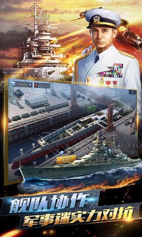 荣耀舰队vip礼包版1.0.9全新版截图2