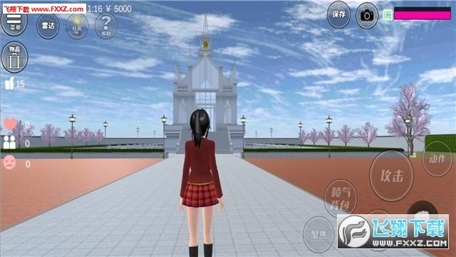 樱花校园模拟器追风汉化版1.035.06修改版截图2