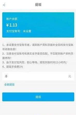 桃花谷福利赚钱appv1.0 官方版截图1