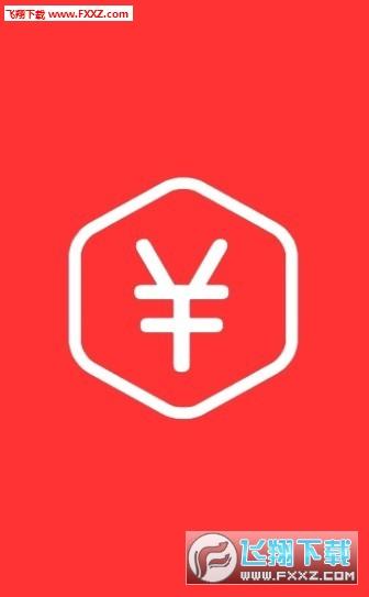 信诺挂机app官方版1.0福利版截图1