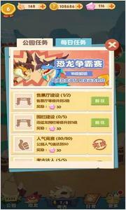 养龙有钱游戏赚钱版1.0红包版截图1