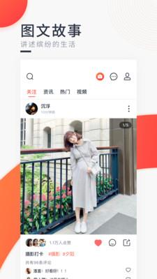 西虹视app1.0.0安卓版截图0