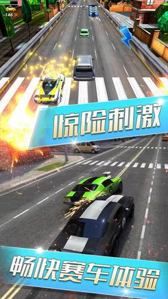 天天飙车游戏189.1.0.3018最新版截图2
