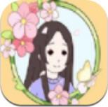橙光北漂老女孩内购版v1.0鲜花版