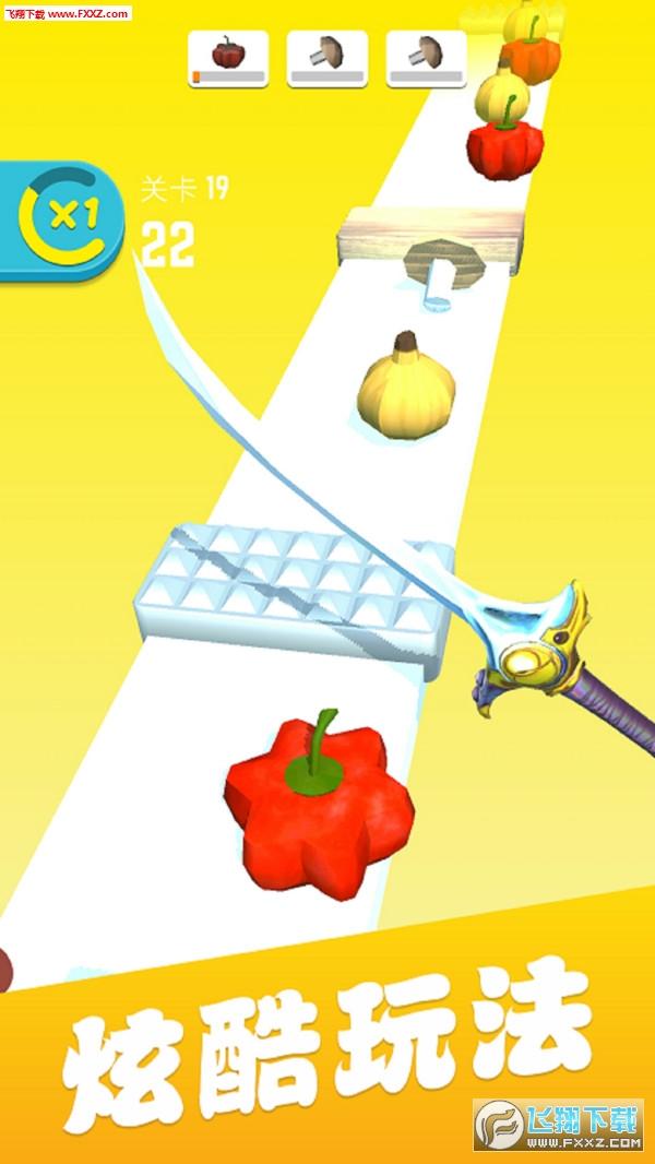 炫酷切水果破解版3.0最新版截图1
