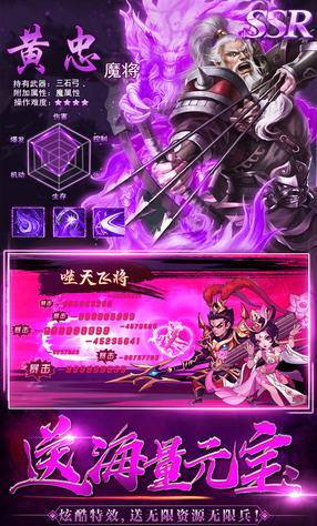 龙之剑圣BT苹果版510010福利版截图2