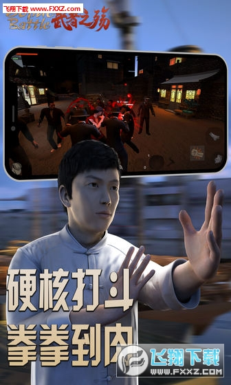武者之殇动作剧情手游v1.02手机版截图2